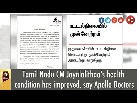 Tamil-Nadu-CM-Jayalalithaas-health-condition-has-been-improved-says-Apollo-Doctors