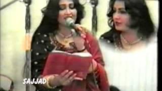 Download Lagu Pashto Song khanom Naghma & Mangal Mp3