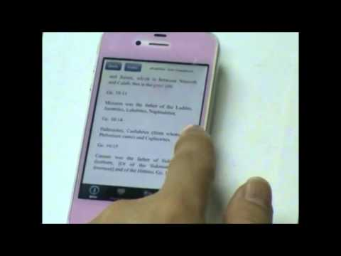 Video of Bible : Tablet HD
