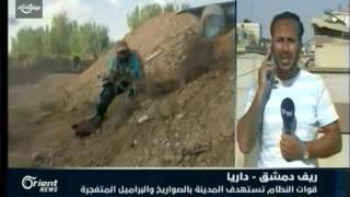 الثوار يستعيدون نقاطاً في محيط بلدة حوش الفارة بالغوطة الشرقية