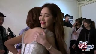 Seohyun 'So I Married an Anti-fan' Behind The Scenes 2 HD