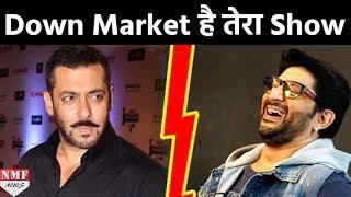 Video OMG ! Arshad  ने Salman के Bigg Boss को बताया Down Market, बोले- गंदी चीजें परोसते हैं MP3, 3GP, MP4, WEBM, AVI, FLV Oktober 2017