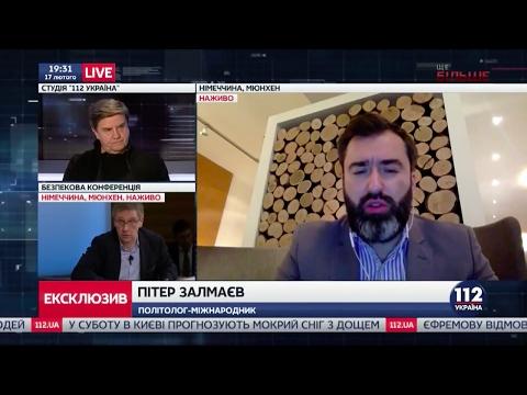 Залмаев (ZALMAYEV) и Вадим Карасев комментируют мюнхенскую конференцию и что она сулит для Украины