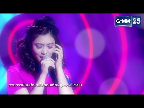 Stage Fighter : กิ๊ก - Miss call [281116]