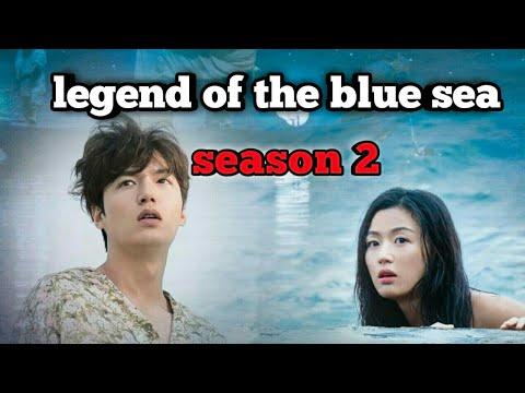 legend of the blue sea season 2 I confirmed I (2020)