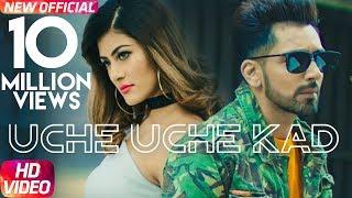 Video Babbal Rai | Uche Uche Kad (Official Video) | Ranbir Singh | Desi Routz | New Song 2018 MP3, 3GP, MP4, WEBM, AVI, FLV Juni 2018