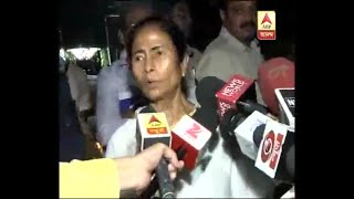 Bengal CM Mamata Banerjee urges HM Rajnath Singh to instruct DVC not to release water without intimating state
