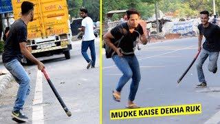 Video Mudke Mat Dekhna Prank | Prank In India By Vinay Thakur | AVRprankTV MP3, 3GP, MP4, WEBM, AVI, FLV Maret 2018