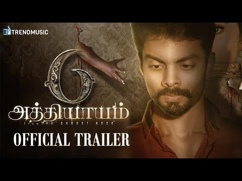 6 Attiyayam - Official Trailer |  ..