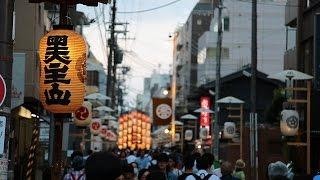 160722祇園祭あと祭り宵山