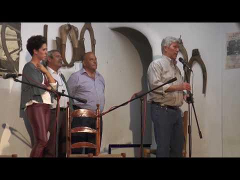 XIV Ciclo Flamenco y Mosto Trebujena