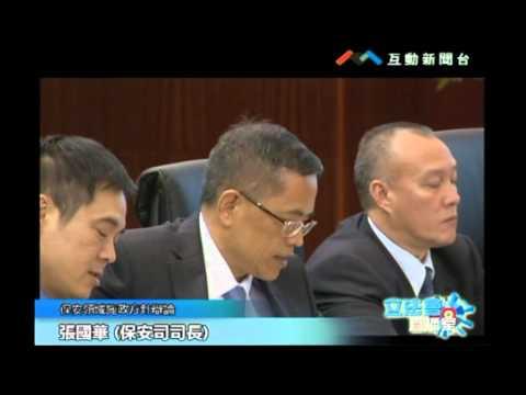 辯論保安領域第二輪發問 劉永誠 ...