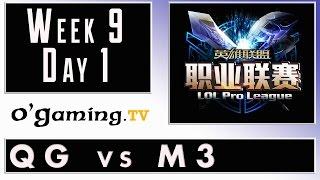 Qiao Gu vs Master3 - LPL Summer 2015 - Week 9 - Day 1 - QG vs M3