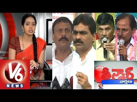 Telangana by December - Jagan Sabha no Permissio - Babu Paithyam - Teenmaar News 25th Oct 2013