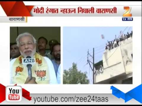 Varanasi Narendra Modi Filling Nomination Form 24 April 2014 02 PM