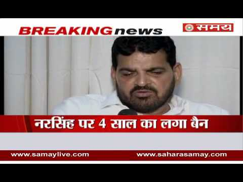 Brij Bhushan Singh on WADA convicted to Narsingh in Doping Test
