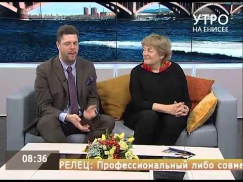 Утро на Енисее: Дни Королевства Швеции в Красноярске