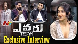 Evaru Movie Team Exclusive Interview | Adivi Sesh | Regina Cassandra | Naveen Chandra