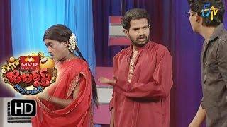 Video Extra Jabardasth – Hyper Aadi Raising Raju- 8th July 2016 - ఎక్స్ ట్రా జబర్దస్త్ MP3, 3GP, MP4, WEBM, AVI, FLV Maret 2019
