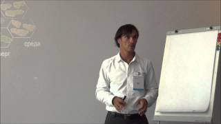 BUPI CIS Сергей Коба. Система ценообразования и построения маршрутов торговых представителей 2 часть.