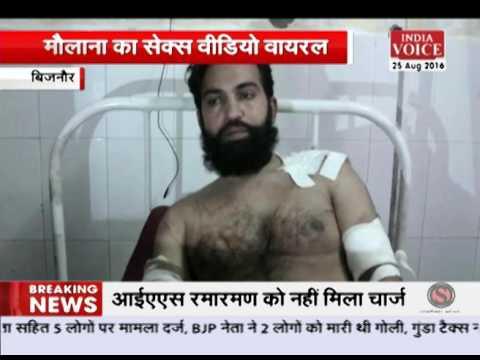 बिजनौर के एक मौलाना पर दुष्कर्म का आरोप, वीडियो वायरल
