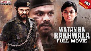 Video Watan Ka Rakhwala New Hindi Dubbed Full Movie || Manoj Manchu, AnishaAmbrose || AjayAndrews Nuthakki MP3, 3GP, MP4, WEBM, AVI, FLV Februari 2019