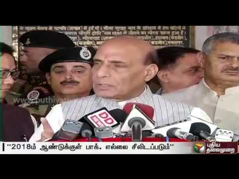 Border-with-Pakistan-to-be-sealed-before-end-of-2018-Rajnath-Singh
