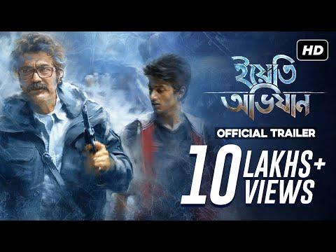Download Yeti Obhijaan (ইয়েতি অভিযান) | Official Trailer | Prosenjit | Aryann | Indraadip | Srijit Mukherji HD Mp4 3GP Video and MP3