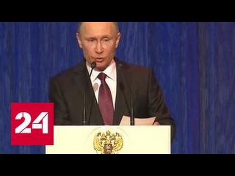 Путин назвал военные приоритеты России - DomaVideo.Ru