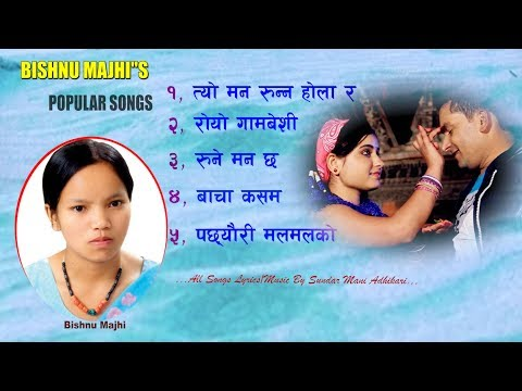 (Bishnu Majhi New Hit Nepali Lok Dohori song 2074 | Tyo man | Royo Gambeshi | Rune Man | Bacha Kasam - Duration: 50 minutes.)