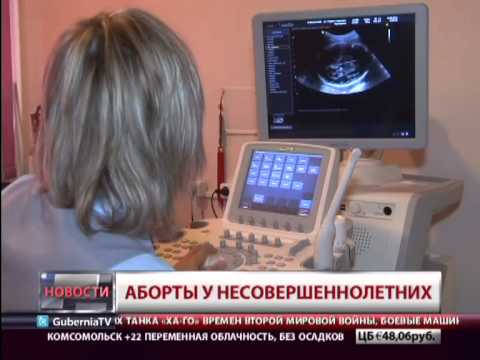 Криминальные аборты часть 1 - смотреть онлайн на UmoraTV.ru