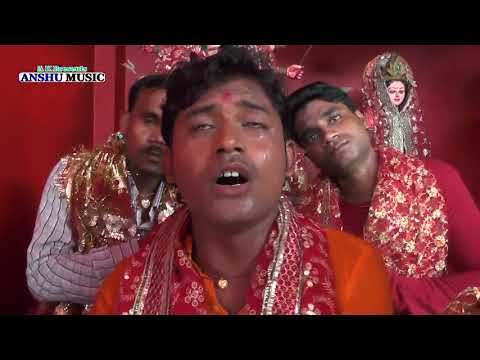 Video 2017 - बिदाई गीत विडियो || मईया जुदाई न सही जाये || DOLI CHADHI || BHOJPURI BHAKTI DEVI SONG 2017 download in MP3, 3GP, MP4, WEBM, AVI, FLV January 2017