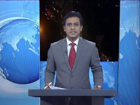 11 pm news || রাত ১১ টার সংবাদ || 14 February 2020 || ETV News