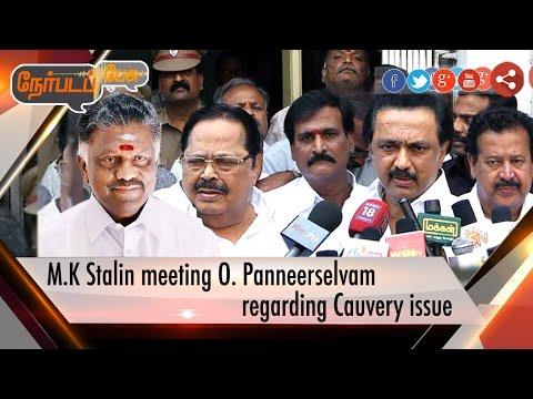Nerpada-Pesu--Meeting-between-M-K-Stalin-and-O-Panneerselvam-14-10-16-Puthiya-thalaimurai-TV