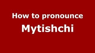 Mytishchi Russia  city photo : How to pronounce Mytishchi (Russian/Russia) - PronounceNames.com