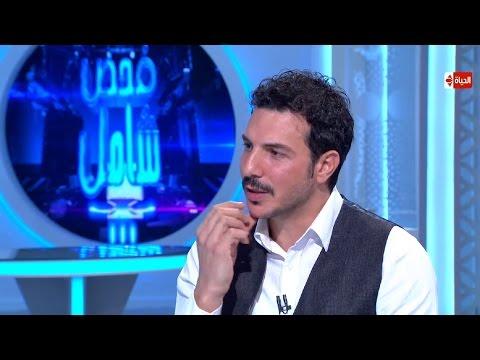 باسل خياط أجرى عملية تجميل واحدة..وهذه تفاصيلها
