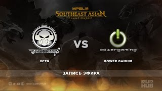 Execration vs pwr, game 1
