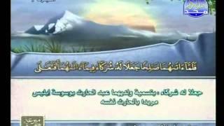 HD الجزء 9 الربعين 5 و 6: الشيخ فارس عباد