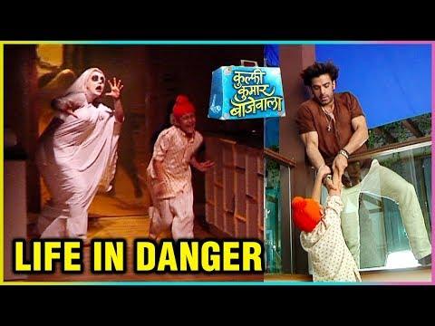 Kullfi LIFE IN Danger | Sikander SAVES Kullfi | Ku