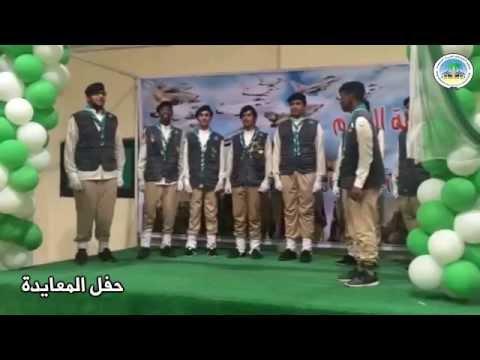 أنشطة أعمال الحج لعام 1436هـ الكشافة السعودية فرقة