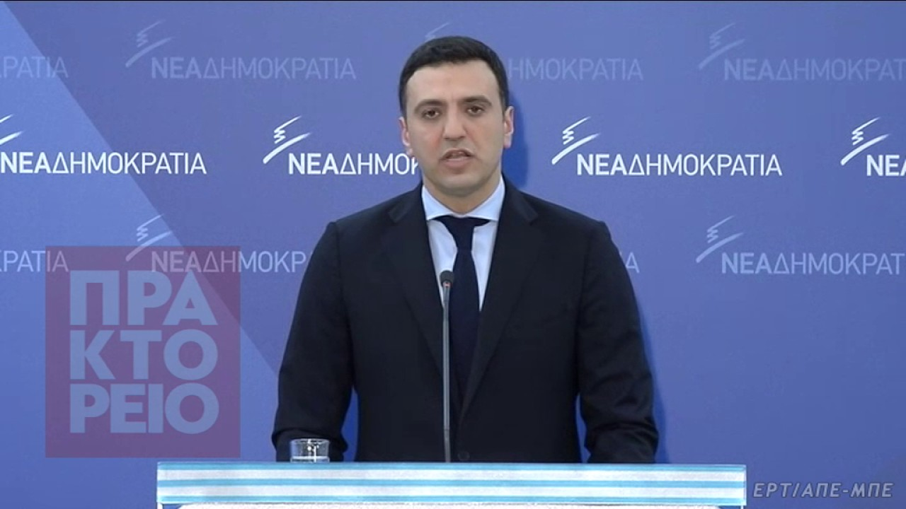 B. Κικίλιας: Ο κ. Τσίπρας να συνειδητοποιήσει ότι η εποχή που κορόιδευε τους πολίτες έχει παρέλθει