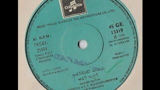 Download Lagu ATHANIKANTE GHANUDU {1978},   Aavure Sulthaan Mp3