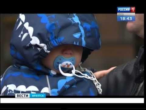 Выпуск «Вести-Иркутск» 11.04.2018 (18:40)
