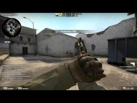 Counter - Strike : GO / Тест записи через Raptr AMD