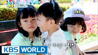 Video Poor Sua! She can't call him Daebak… [The Return of Superman / 2017.07.09] MP3, 3GP, MP4, WEBM, AVI, FLV Juli 2019