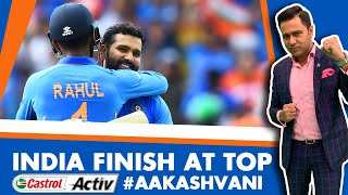 #CWC19: INDIA finish at TOP | Castrol Activ #AakashVani