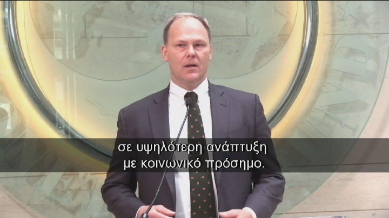 """""""Στόχος η υψηλότερη, βιώσιμη και χωρίς αποκλεισμούς ανάπτυξη για την Ελλάδα"""""""