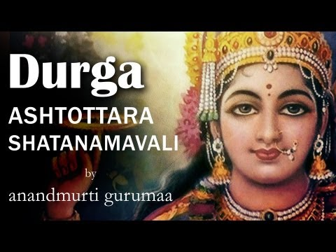 Durga - Digital tracks of Ananda Stotras are available on iTunes at https://itunes.apple.com/in/album/ananda-stotras-durga-chants/id452558171 Shri Durga Ashtottara S...