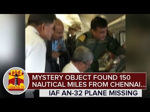 IAF-AN-32-Aircraft-Missing--Mystery-Object-found-150-Nautical-Miles-from-Chennai-Thanthi-TV