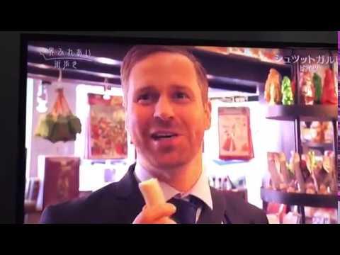 Stuttgart im japanischen Staatsfernsehen / Ausschnitt des Beitrags